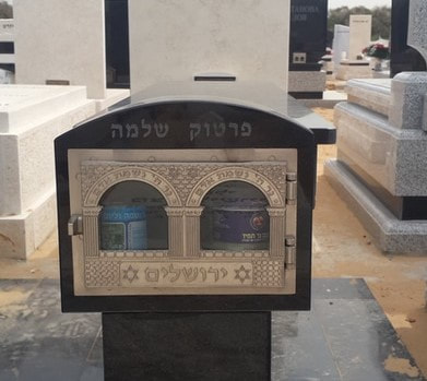 Jewish candle box for monuments