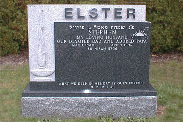 Double Headstone for Independent Benevolent Cemetery