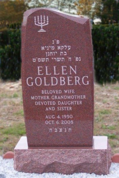 Single Gravestone for Temple Beth El Cemetery,Neptune