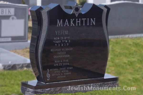 Black Granite Double Jewish Modern Gravestone with 3D Star of David emblem