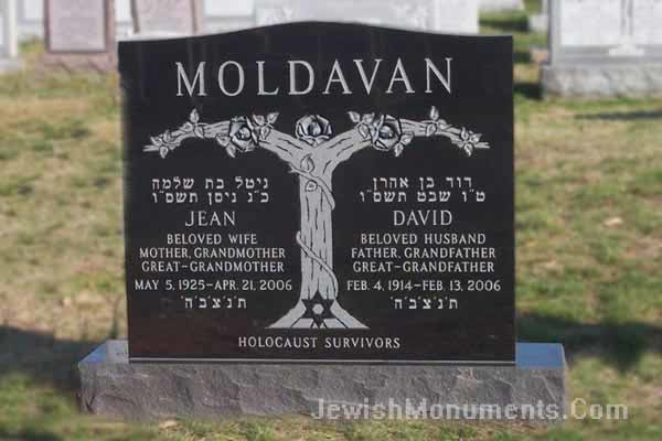 Jewish Double Gravestone with modern Tree design