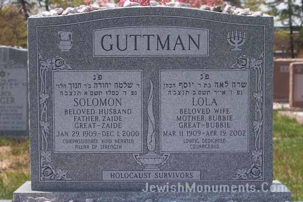 Gray Granite Double Jewish Headstone with Roses, Levite Pitcher, Menorah & Eternal Flame emblems
