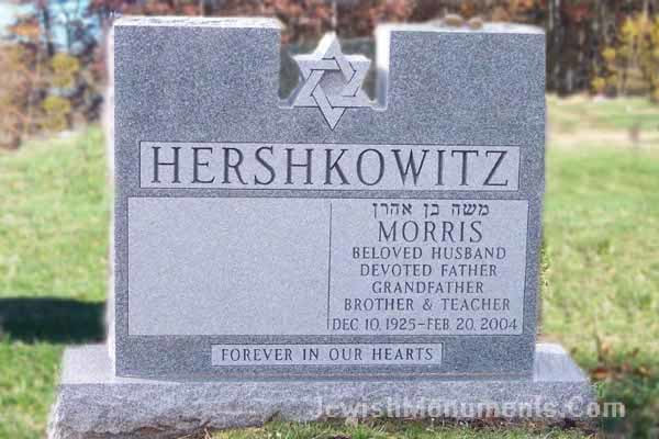 Double Jewish Headstone with 3D Star of David emblem