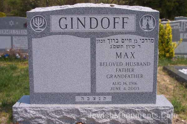 Double Jewish Cemetery Headstone with Menorah, Kohen Hands Emblems and Hebrew  letters