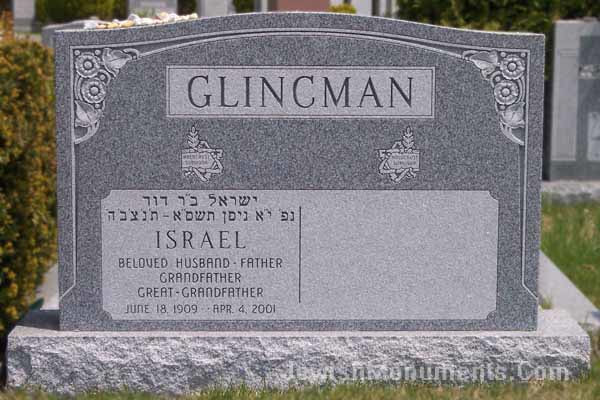 Companion Jewish Cemetery Headstone with Holocaust Memorial Emblems