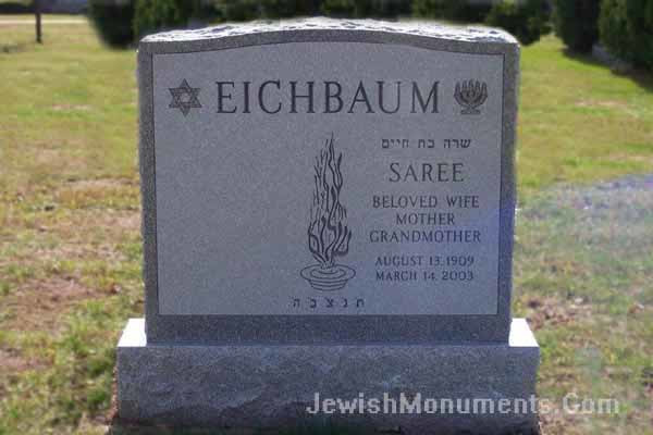 "Double Monument with modern Jewish ""Shalom"" Flame emblem"