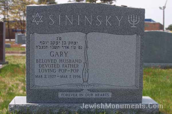 Double Jewish Tombstone with Open Book and Flame design & Jewish emblems