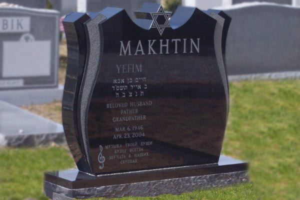 Family Tombstone for Independent Benevolent Cemetery in Albany, NY