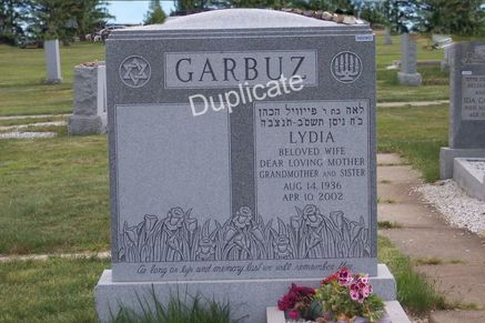 A double monument we duplicated