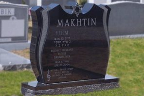 Family Tombstone for Floral Park Cemetery