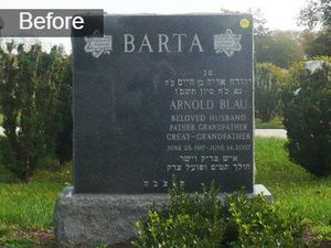Jewish Tombstone Before Sandblasting The Inscription